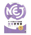 A New Approach to Elementary Japanese Vol.1 and Vol 2 (Teacher's book) -(enthält 2 CD ROM)- NEJ