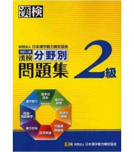 Kanken 2 Kyu Bunyabetu Mondaishu (spezielle Übungen für die Kanken-Prüfung Stufe 2 - Teil 1)