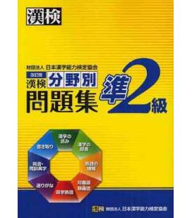 Kanken Jun 2 Kyu Bunyabetsu Mondaishu (spezielle Übungen für die Kanken-Prüfung Stufe 2 - Teil 2)