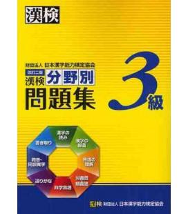 Kanken 3 Kyu Bunyabetsu Mondaishu (spezielle Übungen für die Kanken-Prüfung - Stufe 3)