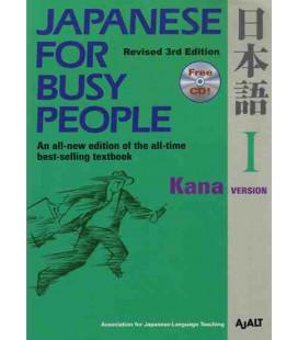 Japanese for Busy People 1. Kana Version 3. überarbeitete Auflage) – enthält eine CD