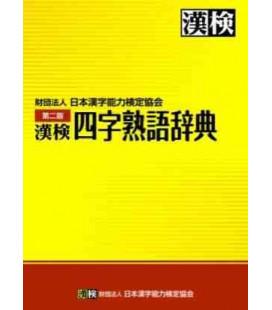 Kanken (Sprichwörter von 4 Kanji)