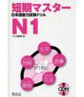 Entrenamiento Intensivo para el Nihongo Noryoku Shiken N1- (Incluye CD)