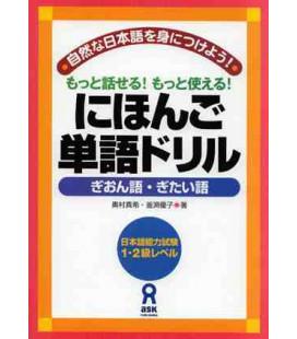 Nihongo Tango Drills, Giongo & Gitaigo (Onomatopöie und Nachahmungswörter)
