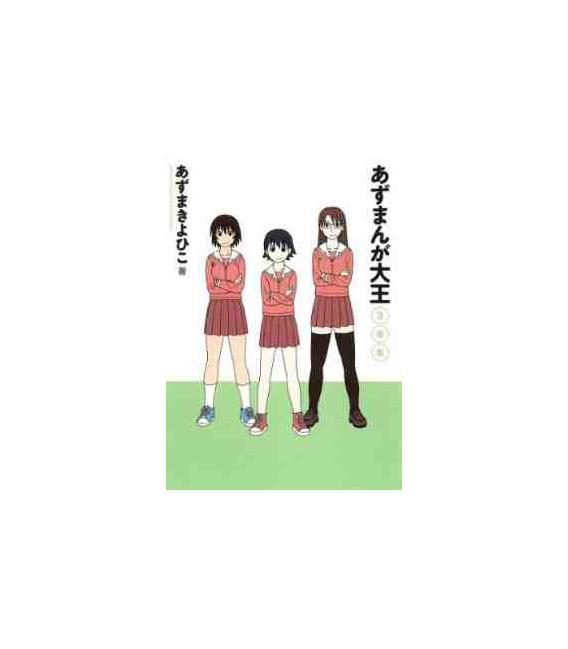 Azumanga Daio (Vol 3.)