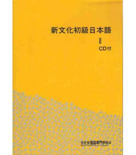 Shin Bunka Shokyu Nihongo 2 (Schülerbuch)- enthält 2 CDs – alte Ausgabe