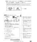 Nihongo So-Matome (Reading Comprehension N3)