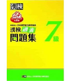 Simulator der Kankenprüfung Stufe 7 – veröffentlicht von der Japan Kanji Aptitude Testing Foundation im Jahr 2012