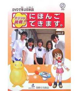 Erin Ga Chôsen Nihongo Dekimasu Band 2 (Die Herausforderung von Erin Band 2- BUCH + DVD)