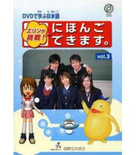 Erin Ga Chôsen Nihongo Dekimasu Band 3 (Die Herausforderung von Erin Band 3- BUCH + DVD)