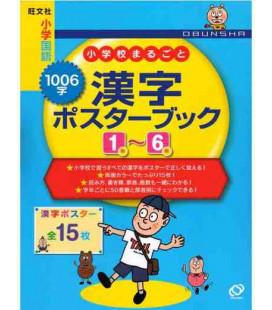 Set von 15 Postern mit 1006 Kanji