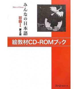 Minna No Nihongo Shokyu 1- E-kyouzai mit CD-ROM (2. Auflage)