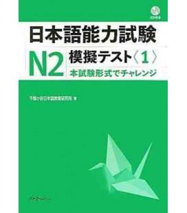 JLPT N2 - Nihongo Noryoku Shiken N2 Mogi Tesuto 2 + CD (Prüfungssimulator JLPT N2)