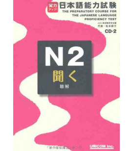 The Preparatory Course for Japanese Proficiency Test (Nôken 2) Listening- Incluye 2 CD