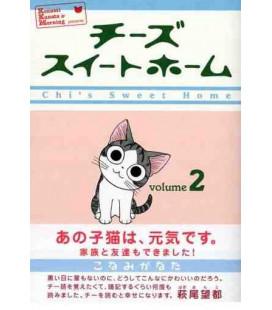 Kleine Katze Chi 2 (Chi's Sweet Home 2)