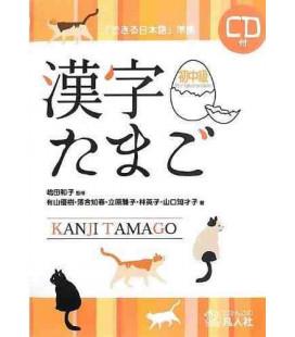 Kanji Tamago Shochukyu - Pre-Intermediate [Dekiru Nihongo] (enthält eine CD)