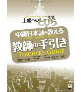 Tobira Gateway to Advance Japanese- Teacher's Guide- Learning Through Content and Multimedia