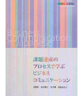 Business Comunication in Japanese (Incluye CD-ROM)
