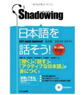 Shadowing- Let's Speak Japanese (Intermediate to Advance Level Edition)- (enthält eine cd)