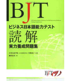 BJT Business Japanese Proficiency Test Skill Improvement Workbook: Reading Comprehension