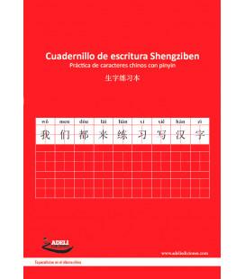 Schreibheft Shengziben - Kanji-Übungen mit Platz für die Aussprache (Pack mit 5 Stück)