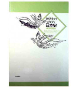Japanese History (An Introductory Text)- Workbook