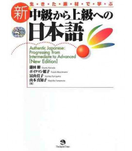 Authentic Japanese - Progressing from Intermediate to Advanced (Neuauflage) Buch +2 CDs