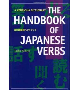 The Handbook of Japanese Verbs (A Kodansha Dictionary)