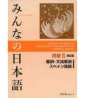 Minna no Nihongo 2 - Übersetzungen und grammatikalische Erklärungen auf Spanisch (2. Auflage) – Grundstufe 2