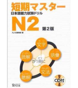 Intensivtraining für Nihongo Noryoku Shiken N2 (2. Auflage) - enthält CD