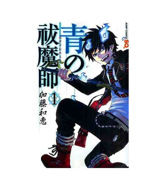 Ao no Exorcist (Vol.1)