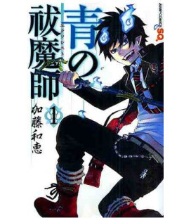 Ao no Exorcist (Band.1)
