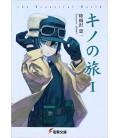Kino no tabi- The beautiful world (Vol.1)