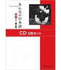 Minna No Nihongo 1- Set de 5 CD (Segunda edición)
