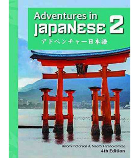 Adventures in Japanese, Volume 2, Textbook (Hardcover)- 4th editon