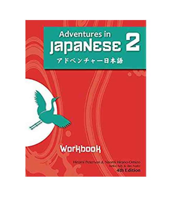 Adventures in Japanese, Volume 2, Workbook (4th edition)