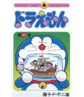 Doraemon (Band 45)