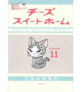 Kleine Katze Chi 11 (Chi's Sweet Home 11)