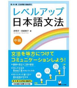 Level Up Japanese Grammar Intermediate (Reberu appu nihongo bunpoo)
