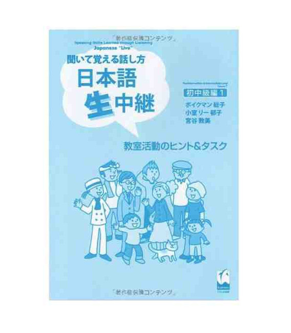 Speaking Skills Learned Through Listening- Pre-intermediate & Intermediate Vol. 1 (Teacher Manual)