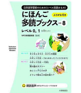 Nihongo Tadoku Books Band 8 - Taishukan Japanese Graded Readers 8 (kostenloser Audio-Download)