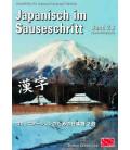 Japanisch im Sauseschritt 2B- Obere Mittelstufe