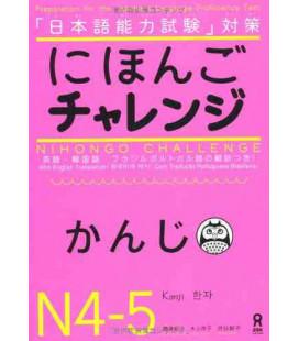 Nihongo Challenge N4 N5- Kanji (JLPT-Vorbereitung - enthält Lernkarten, die von der Webseite heruntergeladen werden können.)