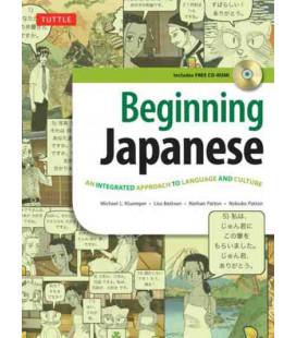 Beginning Japanese Textbook (revised edition)