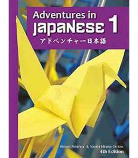 Adventures in Japanese, Band 1, Lehrbuch (gebunden) - 4. Auflage