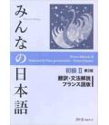 Minna no Nihongo Shokyu II - Übersetzungen und grammatikalische Erklärungen auf Französisch – 2. Auflage