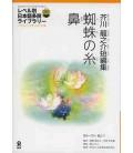 Japanese Graded Readers, Level 3- Volume 1 (Incluye CD)