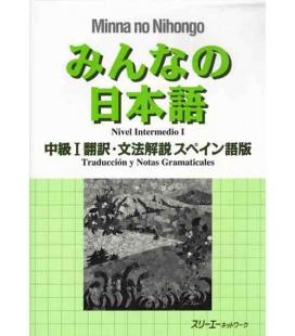 Minna no Nihongo- - Übersetzungen und grammatikalische Erklärungen auf Spanisch – Mittelstufe 1