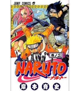 Naruto (Vol. 2)