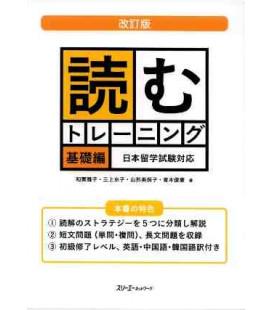Reading Training – Mittelstufe (überarbeitete Auflage)